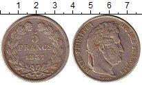 Изображение Монеты Франция 5 франков 1837 Серебро XF- B. Луи Филипп I