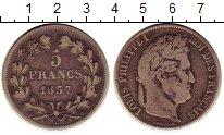 Изображение Монеты Европа Франция 5 франков 1837 Серебро VF