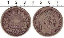 Изображение Монеты Франция 5 франков 1839 Серебро VF W. Луи Филипп I