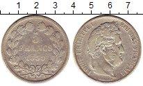 Изображение Монеты Европа Франция 5 франков 1839 Серебро VF