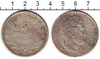 Изображение Монеты Франция 5 франков 1839 Серебро XF-