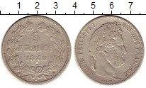 Изображение Монеты Европа Франция 5 франков 1840 Серебро VF