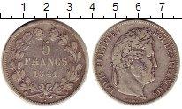 Изображение Монеты Европа Франция 5 франков 1841 Серебро VF
