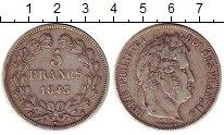 Изображение Монеты Франция 5 франков 1843 Серебро XF-