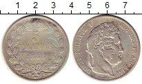 Изображение Монеты Европа Франция 5 франков 1844 Серебро VF