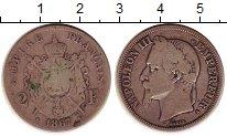 Изображение Монеты Франция 2 франка 1867 Серебро VF A. Наполеон III
