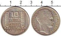 Изображение Монеты Европа Франция 10 франков 1938 Серебро XF