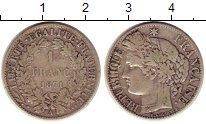 Изображение Монеты Франция 1 франк 1871 Серебро XF-