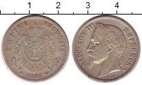 Изображение Монеты Франция 1 франк 1867 Серебро XF-