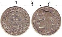 Изображение Монеты Европа Франция 50 сантим 1888 Серебро VF