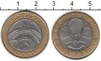 Изображение Монеты Сан-Марино 1000 лир 1998 Биметалл UNC- Геология