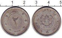 Изображение Монеты Азия Афганистан 2 афгани 1958 Алюминий XF