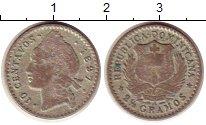 Изображение Монеты Доминиканская республика 10 сентаво 1897 Серебро VF