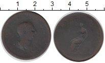 Изображение Монеты Великобритания 1/2 пенни 0 Бронза VF