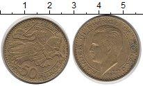 Изображение Монеты Монако 50 франков 1950 Латунь XF
