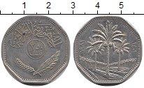 Изображение Монеты Ирак 250 филс 1981 Медно-никель XF Пальмы