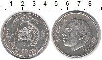 Изображение Монеты Марокко 50 дирхам 1979 Серебро UNC 50-летие короля Хаса