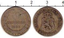 Изображение Монеты Болгария 10 стотинок 1888 Медно-никель VF