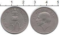 Изображение Монеты Азия Индия 50 пайс 1964 Медно-никель UNC-