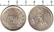 Изображение Монеты Азия Турция 1500 лир 1981 Серебро UNC