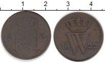 Изображение Монеты Европа Нидерланды 1 цент 1822 Медь VF