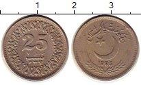 Изображение Монеты Азия Пакистан 25 пайс 1985 Медно-никель XF
