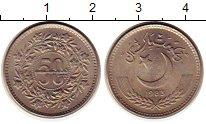Изображение Монеты Азия Пакистан 50 пайс 1983 Медно-никель XF
