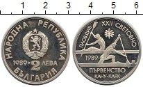 Изображение Монеты Болгария 2 лева 1989 Медно-никель UNC-