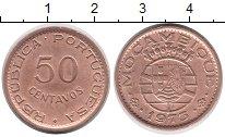 Изображение Монеты Африка Мозамбик 50 сентаво 1973 Медь XF