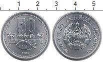 Изображение Монеты Лаос 50 атт 1980 Алюминий XF Рыба
