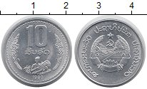Изображение Монеты Азия Лаос 10 атт 1980 Алюминий XF