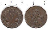 Изображение Монеты Судан 2 миллима 1956 Бронза XF