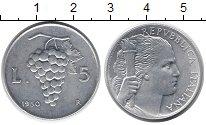 Изображение Монеты Италия 5 лир 1950 Алюминий XF