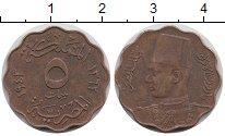 Изображение Монеты Египет 5 миллим 1943 Бронза XF