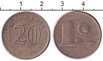 Изображение Дешевые монеты Азия Малайзия 20,сен 1972 Медно-никель XF