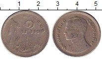 Изображение Дешевые монеты Азия Таиланд 1 бат 1977 Медно-никель VF+