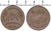 Изображение Дешевые монеты Азия Индонезия 100 рупий 1973 Медно-никель XF