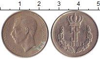 Изображение Дешевые монеты Люксембург 5 франков 1981 Медно-никель XF