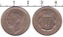 Изображение Дешевые монеты Люксембург 1 франк 1977 Медно-никель