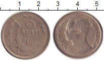Изображение Дешевые монеты Таиланд 1 бат 1977 Медно-никель VF+