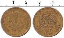 Изображение Дешевые монеты Марокко 20 сантим 1974 Латунь VF