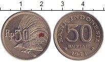 Изображение Дешевые монеты Индонезия 50 рупий 1971 Медно-никель XF+