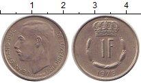 Изображение Дешевые монеты Люксембург 1 франк 1979 Медно-никель XF