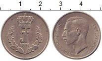 Изображение Дешевые монеты Люксембург 5 франков 1971 Медно-никель XF