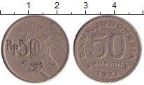 Изображение Дешевые монеты Азия Индонезия 50 рупий 1971 Медно-никель VF