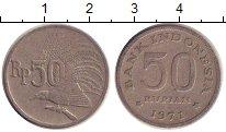 Изображение Дешевые монеты Индонезия 50 рупий 1971 Медно-никель XF-