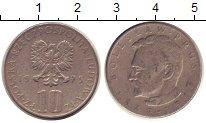 Изображение Дешевые монеты Европа Польша 10 злотых 1975 Медно-никель XF-