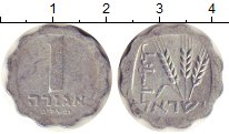Изображение Дешевые монеты Израиль 1 агор 1978 Алюминий VF