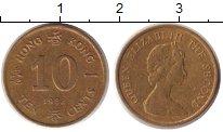 Изображение Дешевые монеты Гонконг 10 центов 1982 Латунь XF