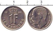 Изображение Дешевые монеты Люксембург 1 франк 1988 Медно-никель